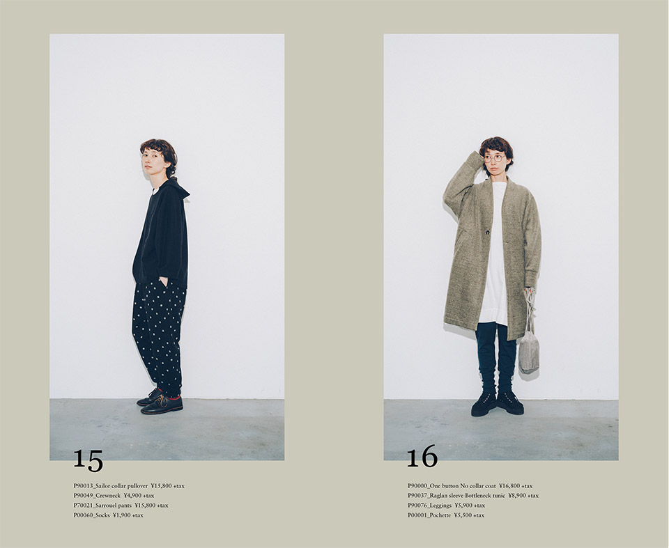 2019 Autumn & Winter
