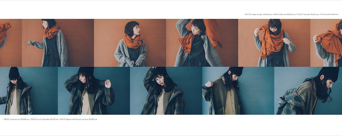 2020 Autumn & Winter